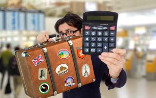 Как проверить долги перед выездом за границу