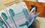 Какие пособия полагаются малообеспеченным семьям москвы