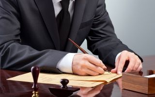 Как узнать есть ли завещание — советы юриста