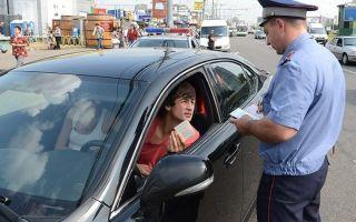 Главные ошибки водителя после остановки инспектором гибдд