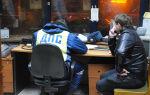 Чтобы инспекторы дпс не останавливали: секреты поведения на дороге