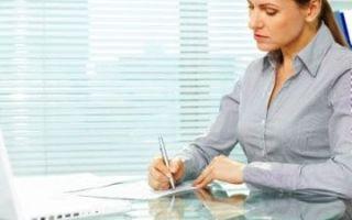 Доплата за совмещение: правила устанавления размера