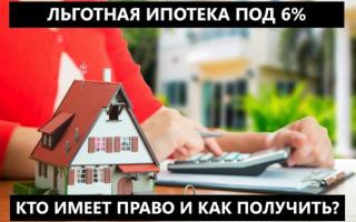 В чем заключается суть программы ипотечного субсидирования от застройщика