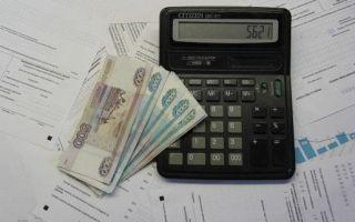 Расчет земельного налога: формула и используемые показатели
