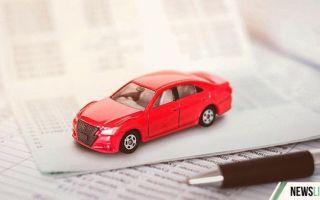 Транспортный налог в башкирии на 2017-2020 год — размеры ставок и срок оплаты