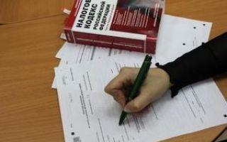 Налоговый вычет при покупке квартиры или дома — документы для получения