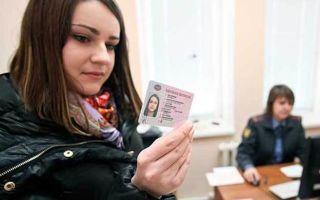 Кем выдано водительское удостоверение — где посмотреть на правах