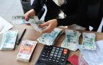Индексация пенсий работающим — правила начисления надбавок