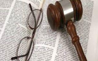 Неприкосновенность личности в уголовном процессе