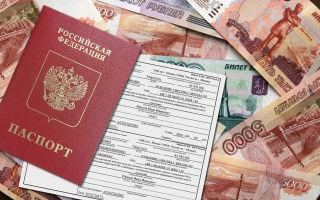 Нужна ли виза в испанию российскому туристу в 2020 году