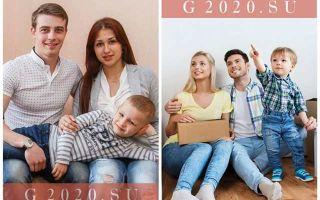 многодетная семья улучшение жилищных условий