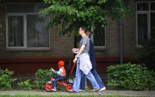 Выплаты и пособия многодетным семьям — условия и порядок получения