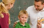 Могут ли родители присутствовать на уроке в школе