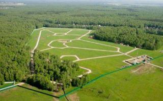 Можно ли пересмотреть кадастровую стоимость земельного участка и как это сделать