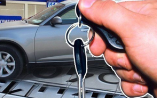 Как правильно составить договор дарения автомобиля