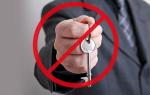 Можно ли продать квартиру с долгами по коммунальным платежам
