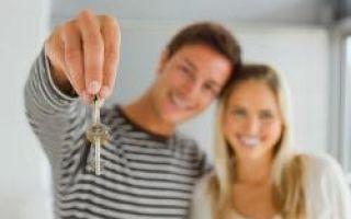 Ипотека молодая семья — ее условия и порядок получения
