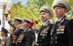 Военные пенсии в 2020 году: будет ли повышение и индексация
