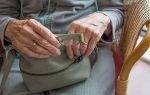 Кому с 1 января 2020 года пенсию проиндексируют на 25 процентов: перечень профессий