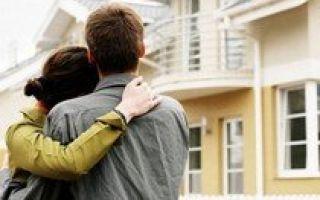 Как формируется резервный список по программе «молодая семья»