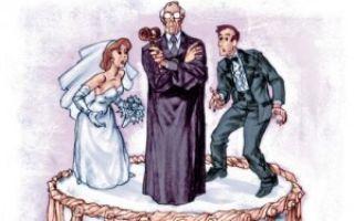 Признание брака недействительным — причины и порядок