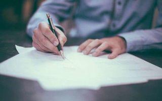 Обвинительное заключение — правила составления и вручения
