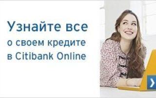В чем состоят различия дебетовой и кредитовой карт