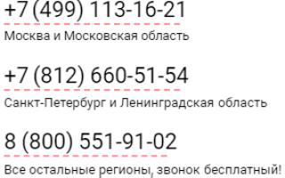 Как проверить авто на дтп на сайте гибдд и на портале «автокод»