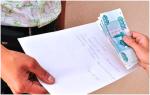Залог при покупке квартиры, правила передачи и оформления