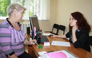 Что такое пенсия по старости — как начисляется и оформляется