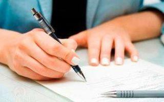 Взыскание алиментов за прошедший период — законные основания