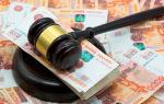 Где можно получить правовую поддержку без оплаты и кто имеет на это право