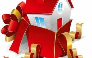Налог на подарок в 2020 году: кто и когда платит