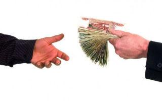 Как рассчитать остаток кредита при досрочном погашении