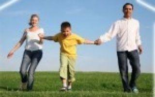 В чем заключается суть госпрограммы «доступное жилье молодым семьям»