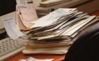 Как составить декларацию 3-ндфл за 2020 год: структура бланка