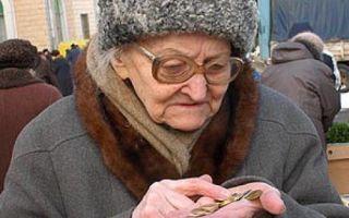 Налоговая начала проверять квартиры пенсионеров
