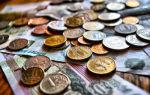 Вторая пенсия для военных пенсионеров — что это такое и как её получить