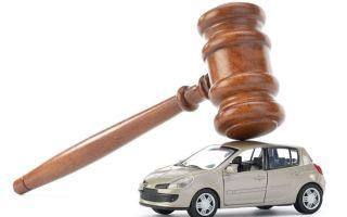Как проверить авто на обременение через гибдд