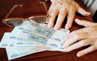 Пенсия вдове военного пенсионера в 2020 году — порядок оформления