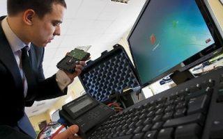 Преступления в сфере информационных технологий — безопасность