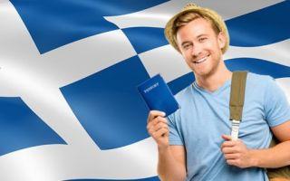 Надо ли получать визы в грецию российским туристам в 2020 году