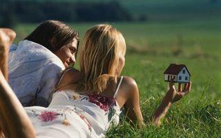 В чем заключается суть программы «молодая семья»