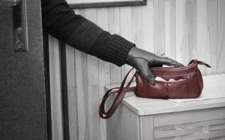 Открытое хищение чужого имущества — статья 158 ук рф, наказание