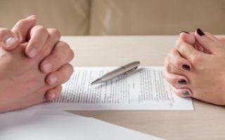 Взяла ипотеку и вышла замуж: чья квартира и кто должен платить