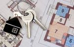 Нужна ли выписка из жилья при продаже квартиры собственником
