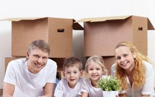 Порядок получения сертификата молодая семья — условия и этапы
