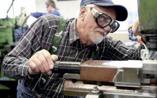 Заявление о назначении пенсии по старости — образец 2020 года