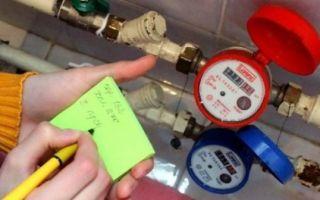 Как опломбировать счетчики на воду в своей квартире