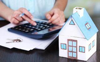 Декларация при продаже квартиры — когда, кому и как следует её оформять